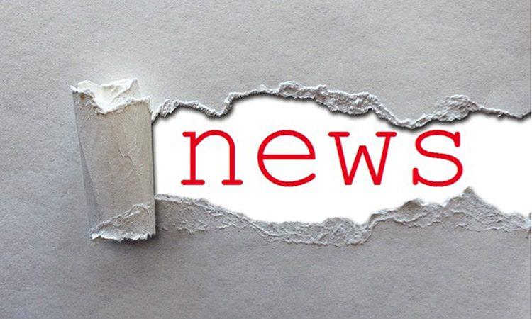 Novedades legislativas julio 2018